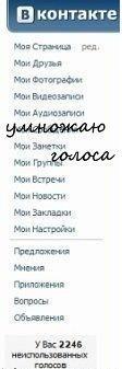 Masha Masha, 7 декабря , Москва, id100694246