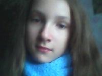 Вероника Мишенкова, 28 сентября 1988, Красный Кут, id113656267