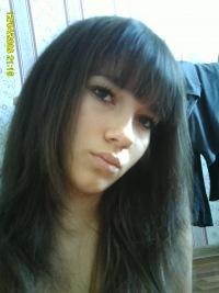 Дарья Гордеева, 6 марта , Абакан, id113866696