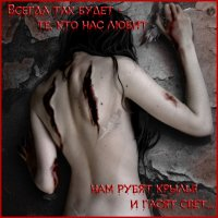 Fallen Angel, 6 июня , Львов, id76419157