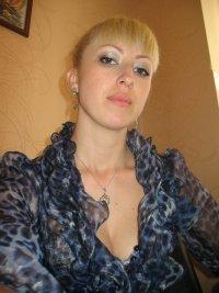 Екатерина Беломытцева, 30 марта , Ставрополь, id77285084