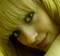 Марина Гавриленко, 9 декабря 1992, Гомель, id81700588